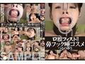 口腔フィスト!! 鼻フック唾コスメ / つるのゆう [GRAV-026]